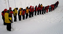 Our avalanche training courses